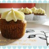 Carrot Cupcakes with Maple Cream Cheese Frosting with carrots from our CSA farm share