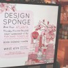 Design*Sponge at Home...Goes on Tour!