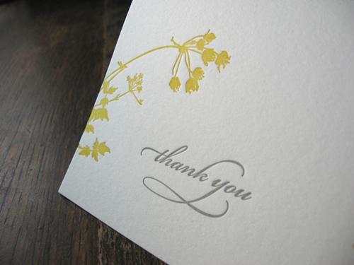 2008-yellow-thank-you-1.jpg