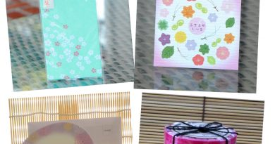 ginko papers japanese stationery